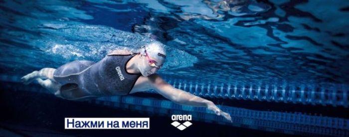 http://swim-store.ru/dlya-jenschin/jenskie-gidrokostyumy/arena/kollektsiya-2018-2019/carbon-ultra-fbslob